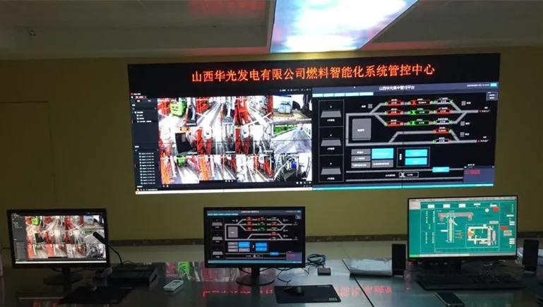 赛摩智能燃料管理系统